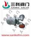 GSB8杠杆浮球式蒸汽疏水阀