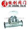 衛生級焊接隔膜閥