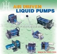 HII气动增压泵,HII气体增压器,HII气动泵