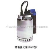不锈钢水泵选型号 KP150-AV-1