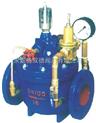 HC400X流量控制阀,不锈钢控制阀,不锈钢流量控制阀