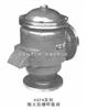 HX系列呼吸阀(防火呼吸阀) 科士达阀门