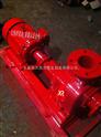 自吸消防泵,消防自吸泵,自吸式消泵,自吸消防泵型号,XBD-ZW自吸消火栓泵