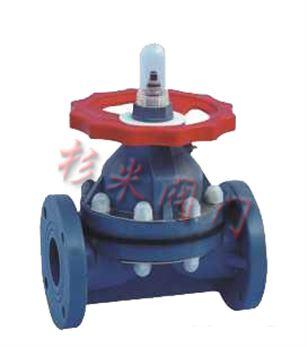 增強聚丙烯隔膜閥