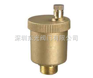黃銅微量自動排氣閥