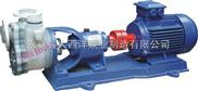 40FZB-25-fzb氟塑料自吸泵