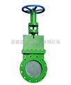 煤氣、礦漿閘閥-礦漿閘閥-煤氣閘閥