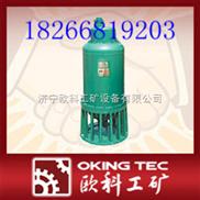 BQW电泵全国畅销