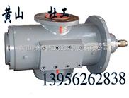 HSG280X2-46-HSG三螺杆泵