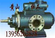 HSNF280-46-HSNF三螺杆泵