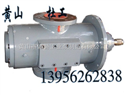 HSG三螺杆泵