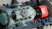 HSNF三螺杆泵