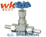 J21W/J23W-160P外螺纹针型阀厂家
