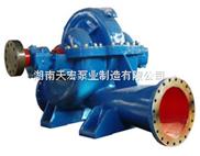 卧式sa、sap单级双吸清水泵厂家卧式sa、sap单级双吸泵价格