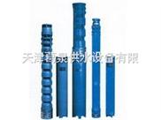 井用高揚程潛水泵型號¶天津高揚程泵¶多級井用潛水泵¶深井泵