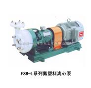 80FSB-20L卧式化工泵