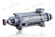 MD耐磨多级泵,MD耐磨多级离心泵,MD耐磨矿用多级泵