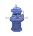 QSP-全壓高速排氣閥