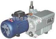 XD型旋片式真空泵