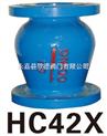 HC42X不锈钢静音止回阀,不锈钢止回阀,静音止回阀