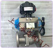 不锈钢液氨球阀带防爆反馈信号开关、氨用气动球阀