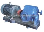 高温热油泵,BRY80-50-250