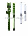不锈钢潜水泵〇立式不锈钢潜水泵〇防爆不锈钢潜水泵