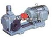 保溫瀝青泵-齒輪泵KCB-633