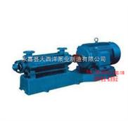 D型卧式多级离心泵,多级泵价格,多级泵型号,多级泵厂家