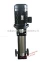 GDLF不锈钢多级泵,多级泵价格,立式多级离心泵,多级泵型号,多级泵厂家