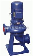 无堵塞LW系列立式排污泵