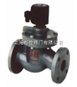 ZCZP(ZCLF)-ZCZP(ZCLF)蒸汽电磁阀