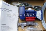 易威奇IWAKI 計量泵,磁力泵---日本原裝