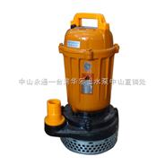 QX6-25-1.1kw园林浇灌泵
