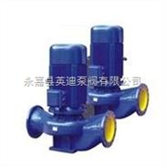 立式離心泵,ISG離心泵,單級管道泵,離心泵價格