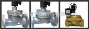 ZCS-100水用電磁閥