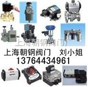 空氣過濾減壓閥-廠家低價供應