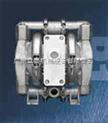 P1/P100系列wilden威尔顿气动隔膜泵