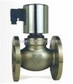 ZCK蒸汽电磁阀-电磁阀阀门-蒸汽电磁阀-昆明盖米阀门