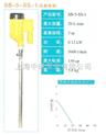 SB-5-SS-1-无碳刷电动抽油泵|SB-5-SS-1不锈钢电动油桶泵价格