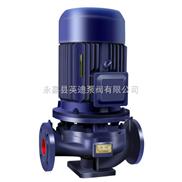 單級離心化工泵 耐腐蝕管道離心泵  IHG化工泵