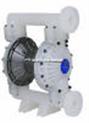 VA50 系列VERDER 气动隔膜泵