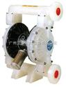 VA40佛尔德(VERDER)气动双隔膜泵