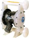 VA25 VERDER气动双隔膜泵