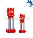 XBD(I)立式消防泵,消防泵,消防泵价格,消防泵厂家