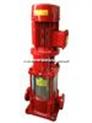 立式多级消防管道泵,消防泵,消防泵价格,消防泵型号,消防泵厂家