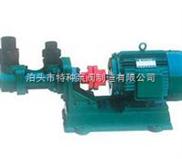 高温油泵/齿轮泵KCB-1800