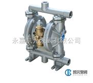 油污泵,油渣泵,QBY铝合金隔膜泵