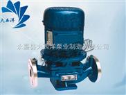 IHG化工泵,化工泵,化工泵價格,化工泵型號,化工泵廠家