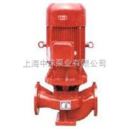 XBD-ISG立式单级消防泵|消防管道泵